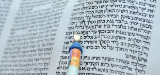 gifts for Purim