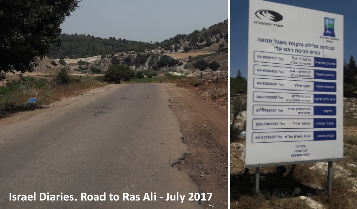 road to Bedouin town, Ras Ali, and sign showing intention to upgrade the road