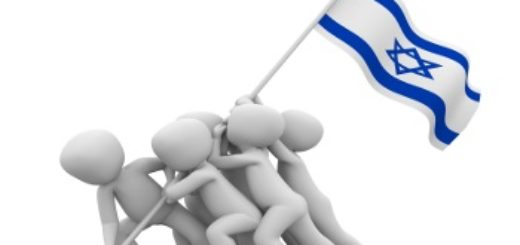 nationalism: group carrying Israeli flag
