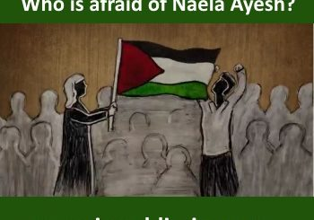 Naela and the Intifiada - title of the piece, with image showing two women holding up Palestinian flag at demonstration